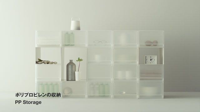 MUJI storage by tha ltd.