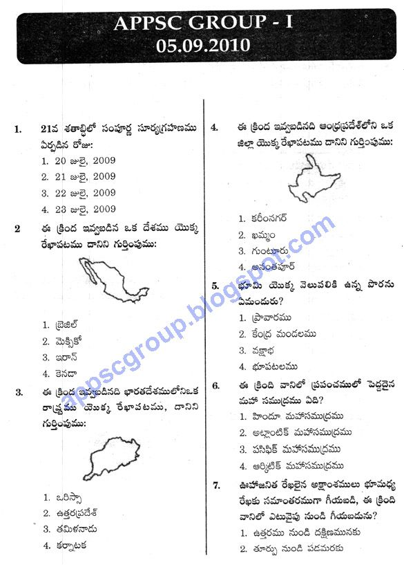 telugu phd thesis School of tamil and other dravidian languages comparative literature and folklore the department of telugu offers masters, mphil and phdprogrammes.