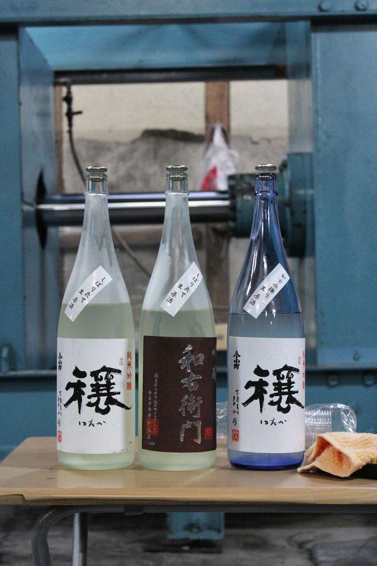 Freshly pressed sake at Imakomachi Brewery in Awa-Ikeda, Tokushima #sake #Tokushima #Imakomachi