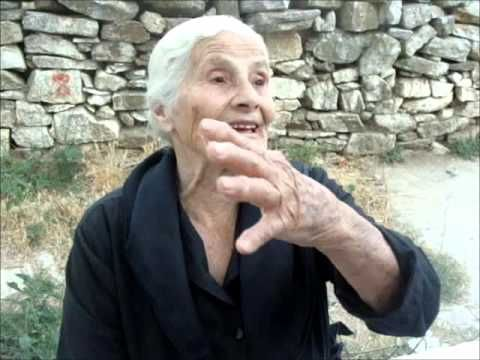"""""""Η ρόκα και το αρδάχτι"""" ΜΟΝΗ-ΝΑΞΟΥ , Αύγουστος 2015"""