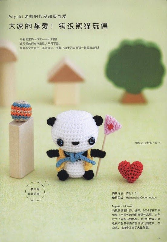 246 best images about H?klet Amigurumi ol on Pinterest ...
