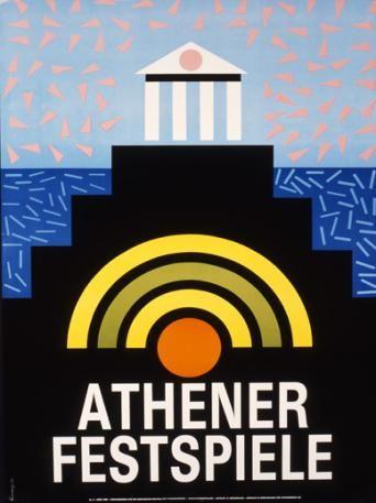 ATHENER FESTSPIELE 1986. Σχεδιαστής σύνθεσης ο Ν. Κωστόπουλος για τον EOT.