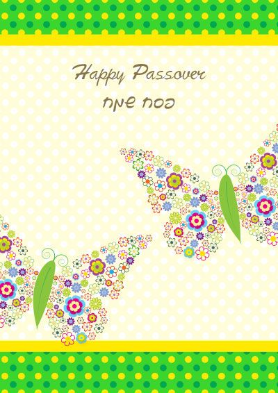 17 Best Images About Jewish Holidays Printable Cards On