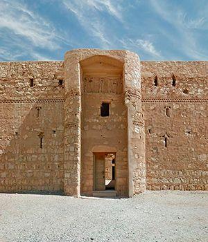 Qasr Al Kharanah