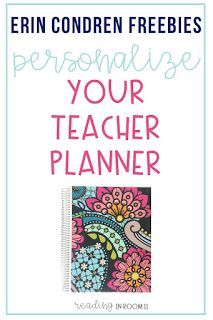 Do you have an Erin Condren Teacher  Planner?  Check out this post and get some freebies so that you can personalize it even more!  Even if you don't have an Erin Condren Teacher Planner YET - there may be something you can use in your current planner!
