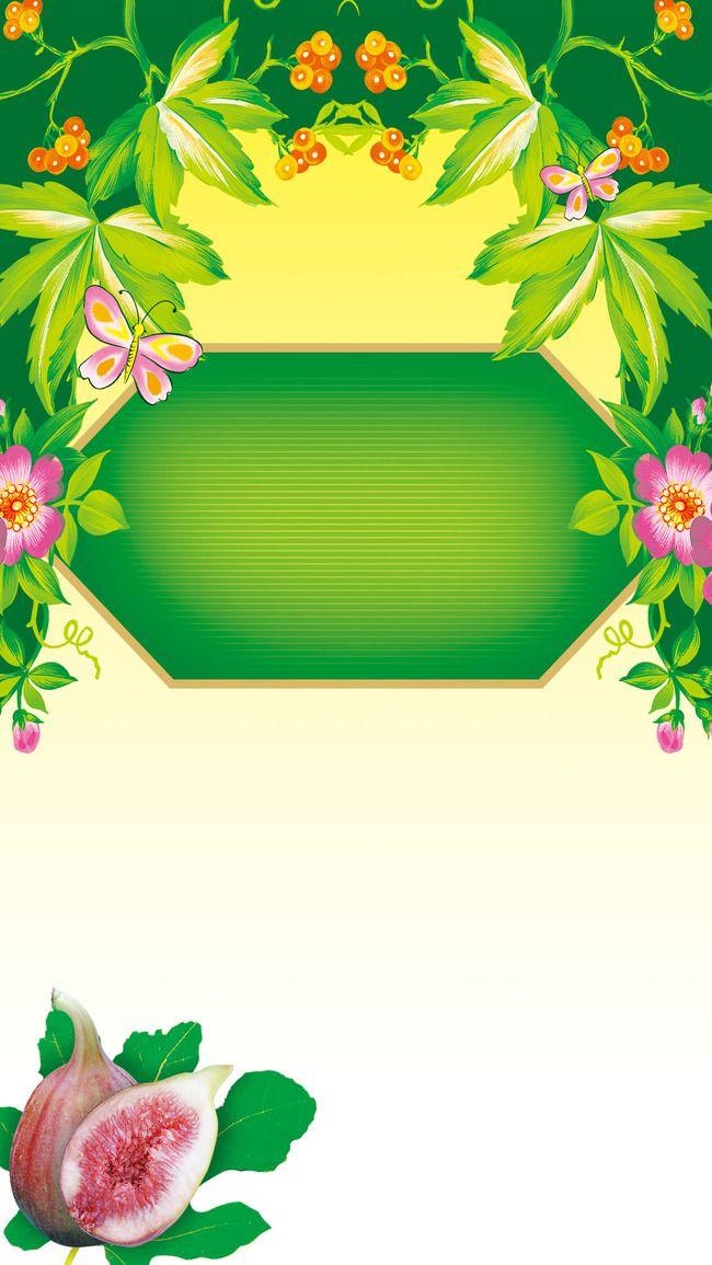 برواز الزهور زهرة هولي Green Flowers Flower Backgrounds Flowers