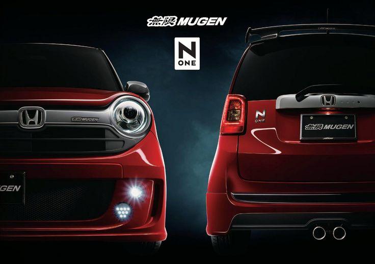 Honda N-One Mugen Japan Brochure 2012