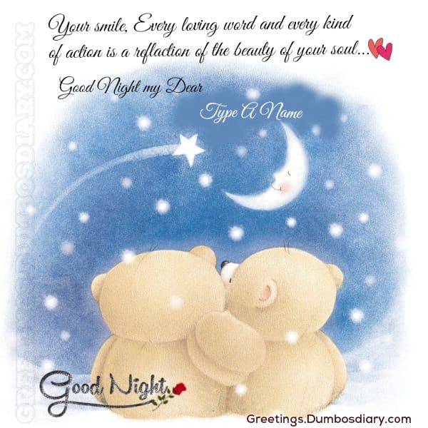 Type A Name And Download For Free Cute Couple Good Night Wishes With Customized Name For Free And Share With Yo Good Night Wishes Night Wishes Good Night Cards