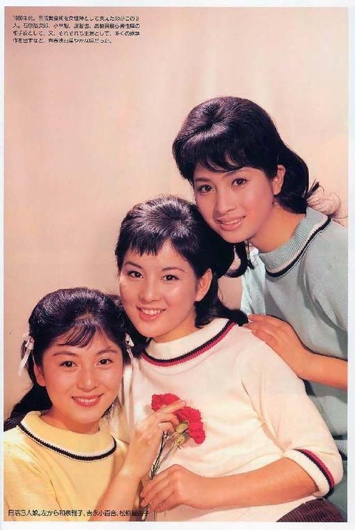 "Masako Izumi(和泉雅子,L),Sayuri Yoshinaga (吉永 小百合,C) ,Chieko Matsubara(松原智恵子,R) 老照片:永不凋零的""小百合花""(16)"