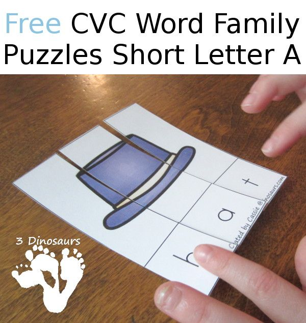 Free CVC Word Family Puzzles Short A: -ad, -ab, -ag, -am, -an, -ap, -ar, -at - 3Dinosaurs.com