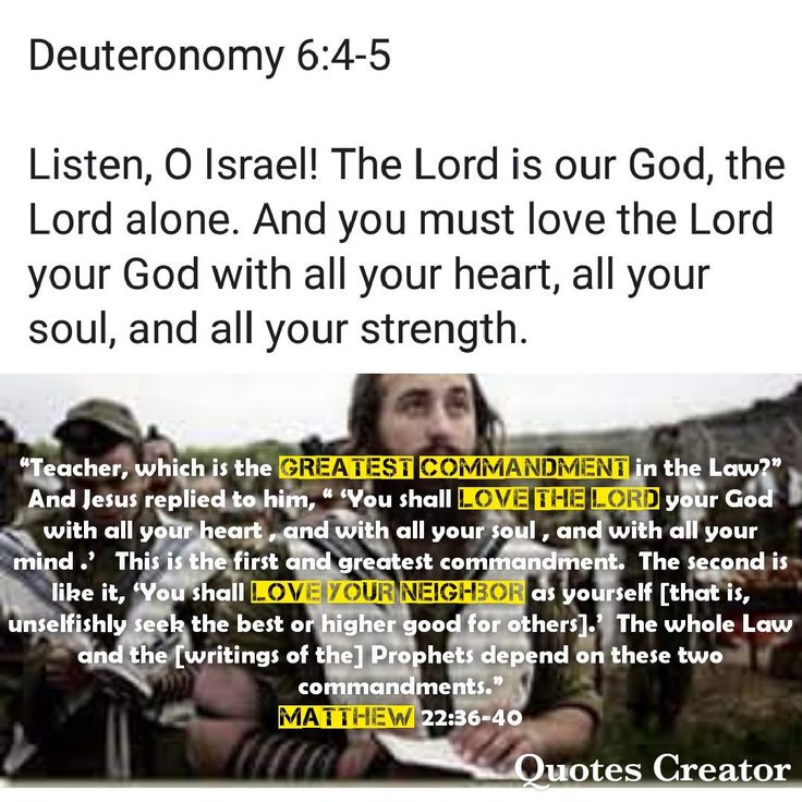 """""""Teacher, which is the greatest commandment in the Law?"""" And Jesus replied to him... (#Neighbor #RoyalLaw #LawOfLove)"""