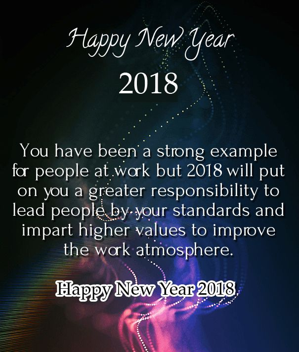 new year message colleagues 2018