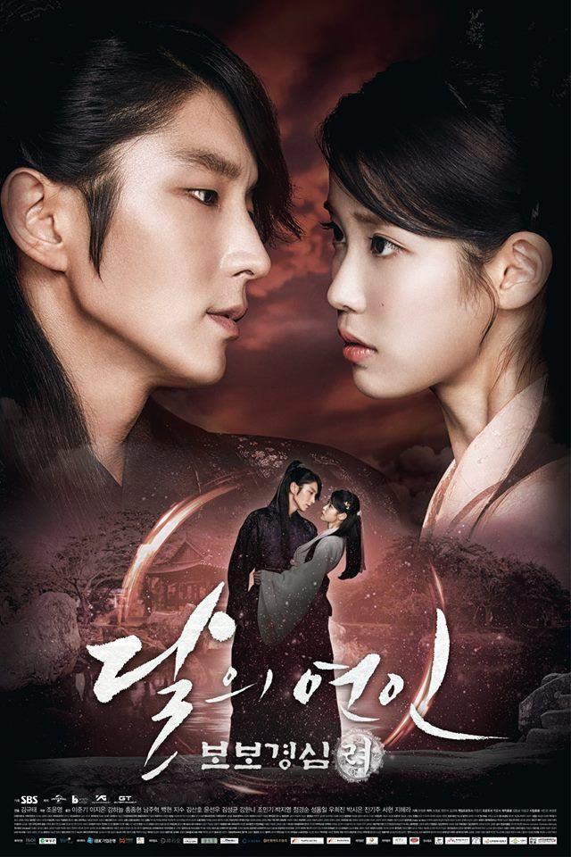 Scarlet Heart: Ryeo (TV Series 2016– )