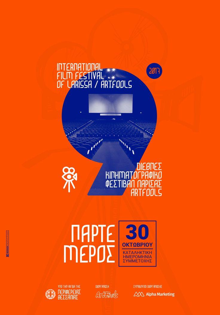 Poster Design for 9th International Film Festival of larissa Artfools, GREECE