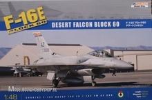 Kinetic-F-16E-Block60-Desert-Falcon-1:48