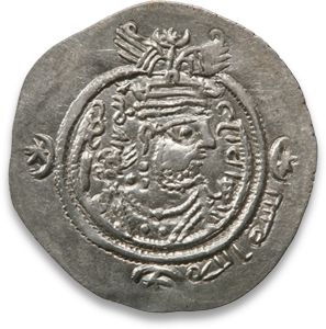 https://www.facebook.com/pages/Islamska-arhitektura-i-umjetnost/1403357959880645  Silver coin.  Dynasty: Pre-Umayyad, before 41 H/661 AD  Ruler and dates Unnamed, time of 'Uthman ibn 'Affan, but in the name of Yazdigird III