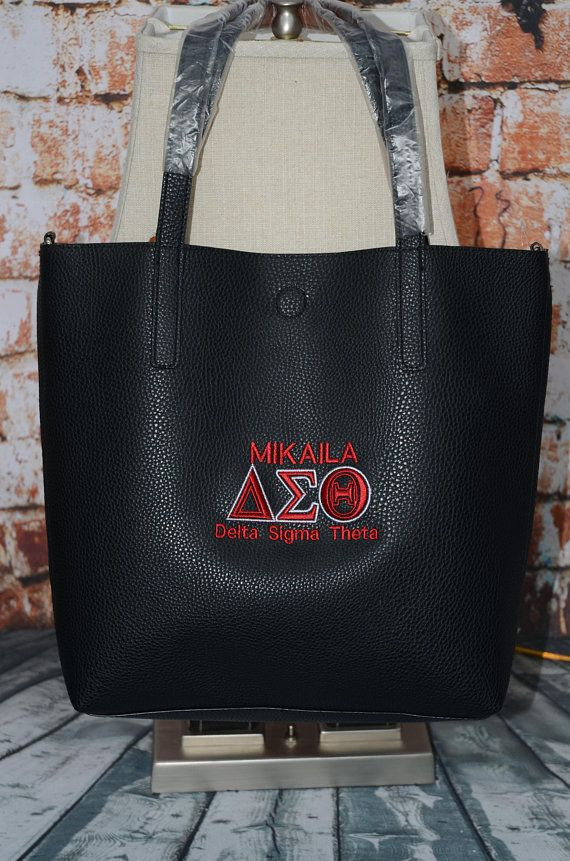 Monogrammed 2 Pc Leather Faux Tote Bag Magnetic