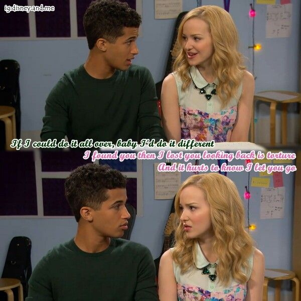 Disney Channel Liv and Maddie. Liv Rooney and Holden. True Love. Dove Cameron