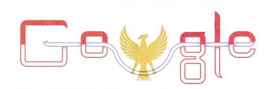 Indonesia Independence Day 2013