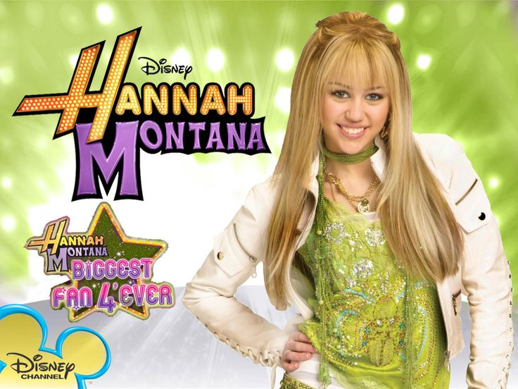 Hannah Montana season 2 exclusive wallpapers as a part of 100 days of hannah by Dj !!! - Hannah Montana Wallpaper (14580351) - Fanpop