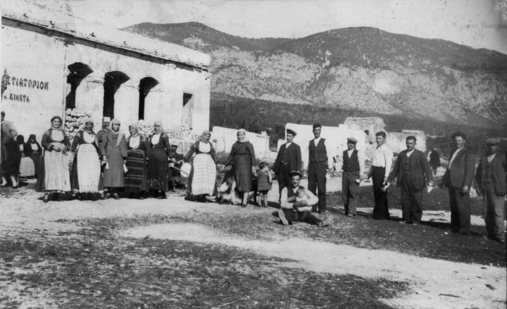 Μέγαρα Απόκριες - ΜΕΓΑΡΙΚΟ ΦΩΤΟΓΡΑΦΙΚΟ ΑΡΧΕΙΟ Καθαρά Δευτέρα Άγιος Χαράλαμπος Κινέτα 1935 - Παραχώρηση φωτογραφιών Κανελλα Μαργέτη