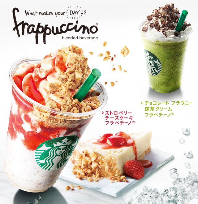 I was in Japan for both of these flavours and they were both awesome! I miss Japan so much! Starbucks Japan Summer 2013 Choc Brownie Matcha Frappuccino & Strawberry Cheesecake Frappucino