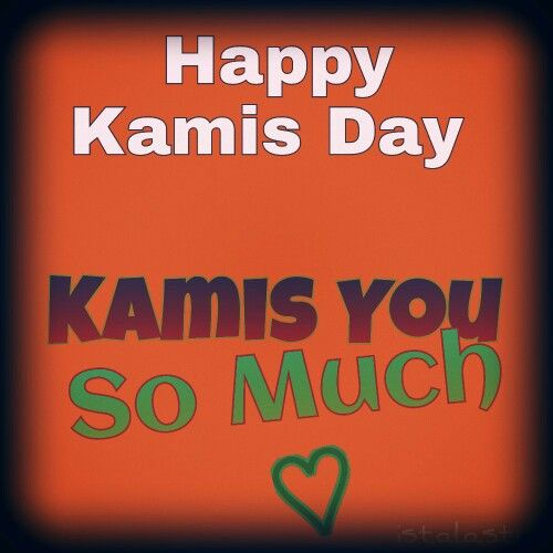 Kamis day