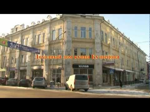 Доходный дом А.И. Кузнецова. Мини-фильм 2012 года. Съемка и монтаж - снова моя работа.