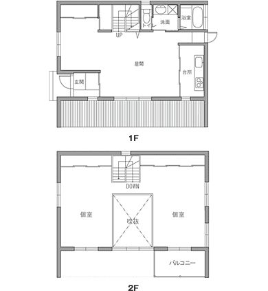 子育てを終えたご夫婦の築80年からの建て替え | 施工例のご紹介 | 無印良品の家