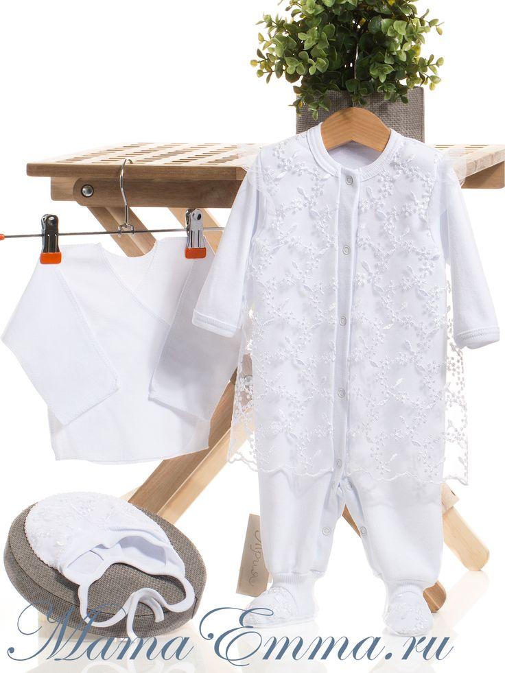 Одежда на выписку из роддома для новорожденной девочки ТриЯ купить в интернет…