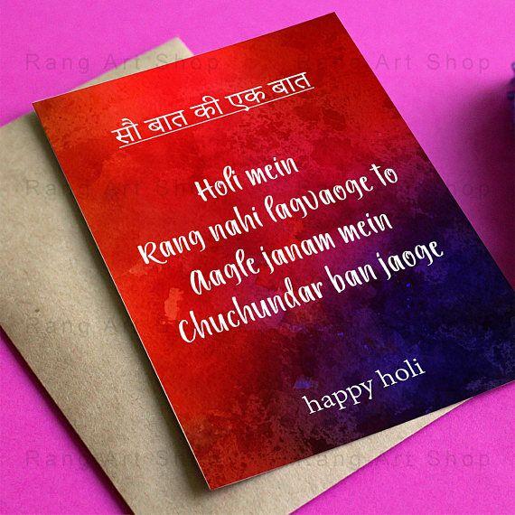 Hum Tum Hindi Greeting Card Indian Love Card Greeting Card