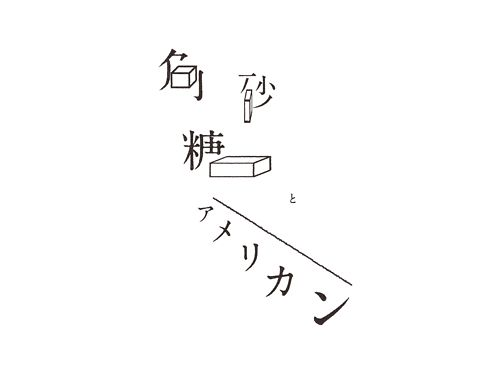 log_s
