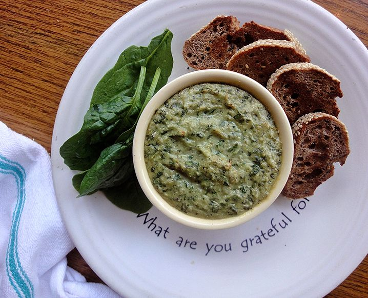 Cafe Gratitude Spinach Artichoke Dip recipe