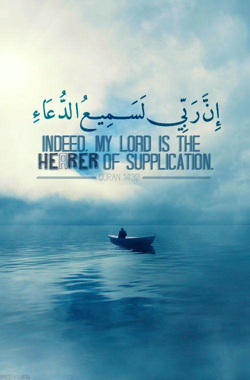 #Islam #Islamic #Allah #Azkar #Do3aa #Yarab #Praying