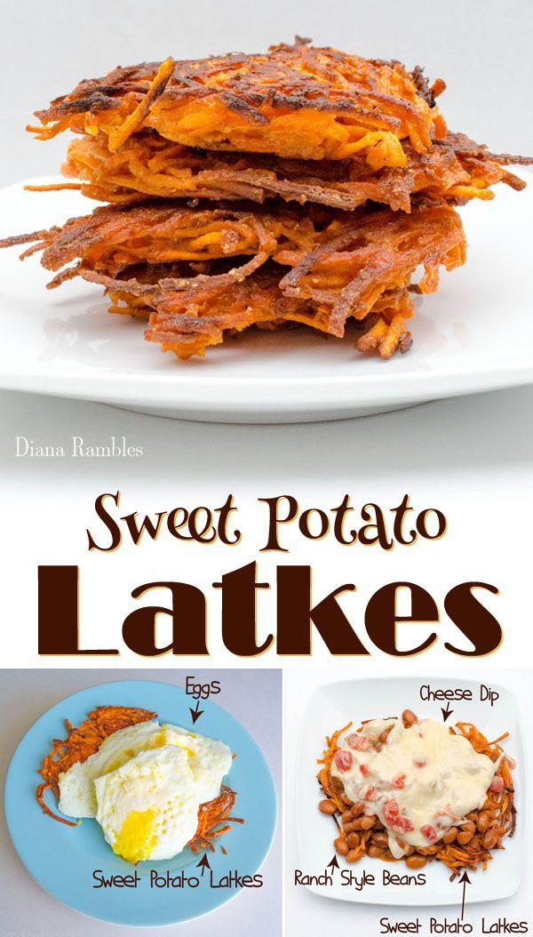 Sweet Potato Pancakes Latkes Recipe - Learn how to make potato pancakes with sweet potatoes. This latkes recipe is perfect for Passover or any meal with family and friends. It's a low carb potato pancake.