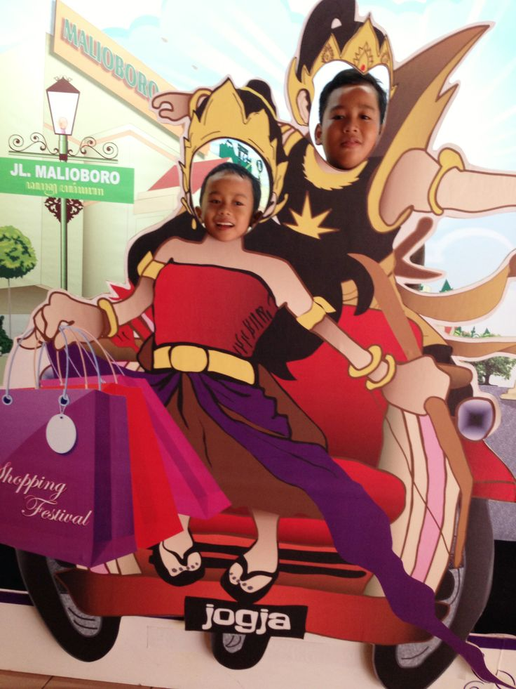 Pose depan Malioboro Mall