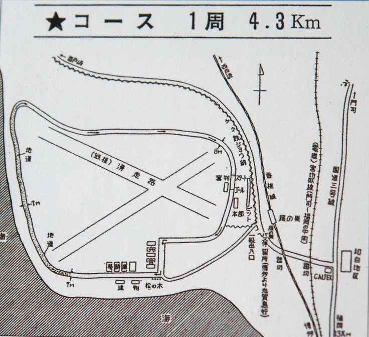 雁ノ巣飛行場コース