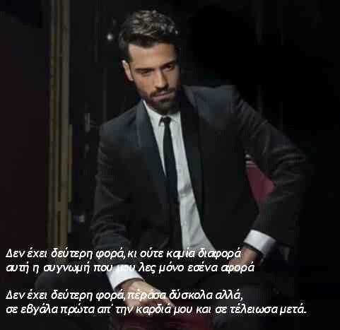#αργυρος #quotes #lessons #how #it #should #be