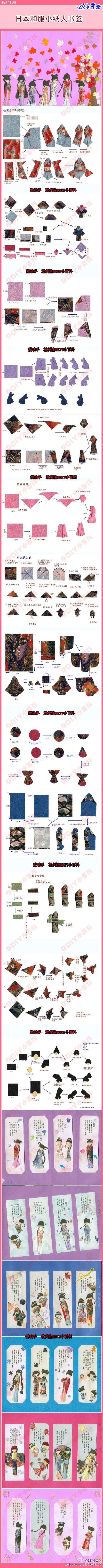 LONG image-tutorial japanese paper doll -  origami type dolls