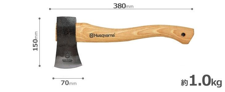 ハスクバーナ 手斧 (全長38cm) 576926401 [Husqvarna H5769264-01 ハスクバーナ 斧 薪 薪割り斧] | 薪割り機・粉砕機,斧・クサビの通販・販売ならミナト電機工業Online