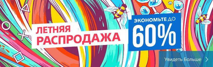 Официальный сайт PlayStation®Store Украина | Здесь живут игры для PlayStation - PS4, PS3, PSVita
