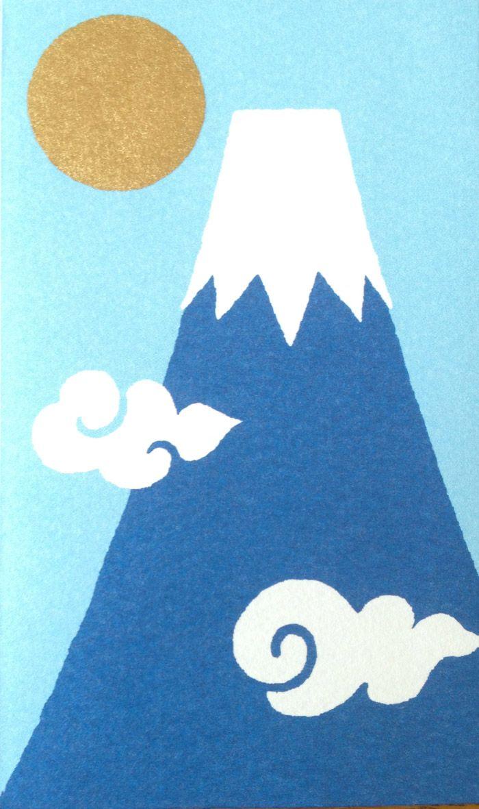 Pochi-Bukuro of Mt.Fuji
