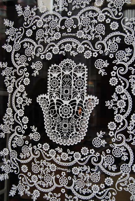 41 Best Hamsa Designs Images On Pinterest