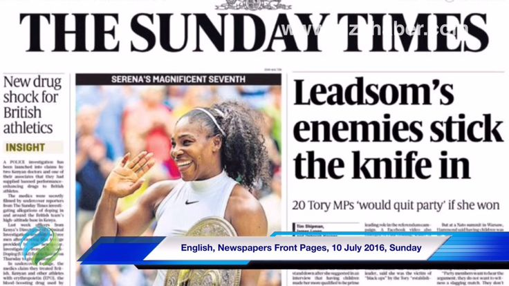 English, Newspapers Front Pages, 10 July 2016, Sunday