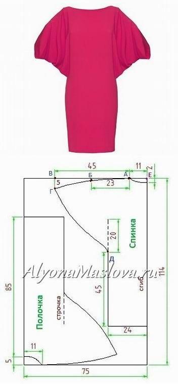 Red Dress - found at http://club.osinka.ru/topic-163335?&start=75