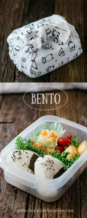 Delicious Japanese bento is very easy and simple t…