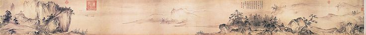 Pure and Remote View of Streams and Mountains/  Xia Gui   ink on paper Dimensions46.5 × 889.1 cm (18.3 × 350 in)  National Palace Museum  Taipei, Taiwan
