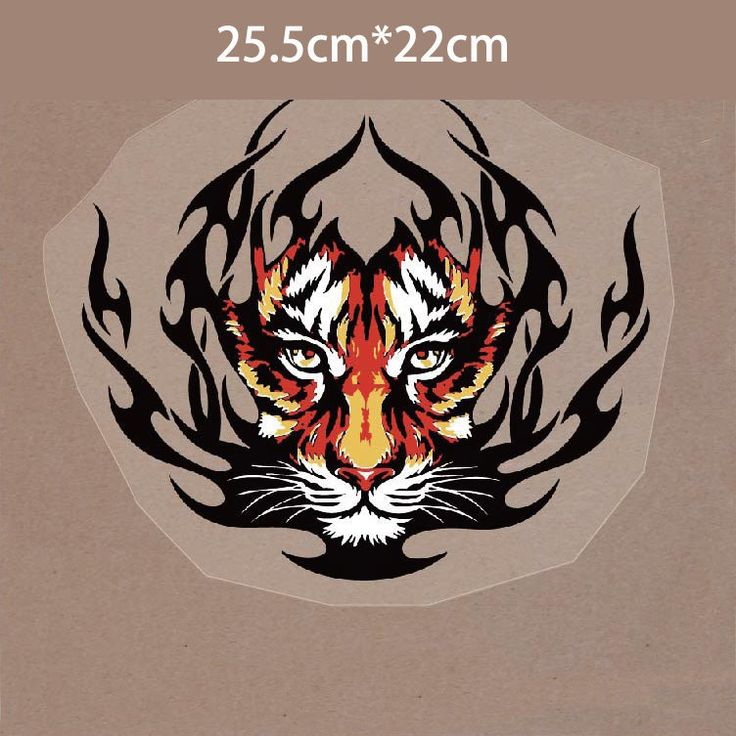 Tiger TShirt Personalized Custom Iron on Transfer Decal iron transfer paper (iron on transfer not digital download)