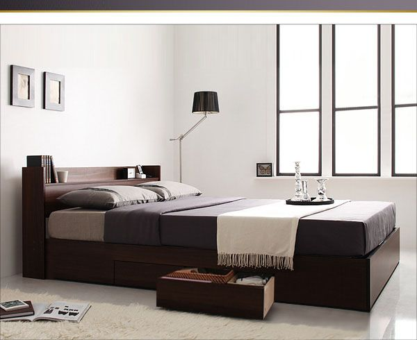 Furnish.com.au - OSAKA queen bed   multifunctional storage, bedhead, walnut, $429.00 (http://www.furnish.com.au/bedroom/beds-bed-frames/queen-bed-frames/osaka-queen-bed-multifunctional-storage-bedhead-walnut/)