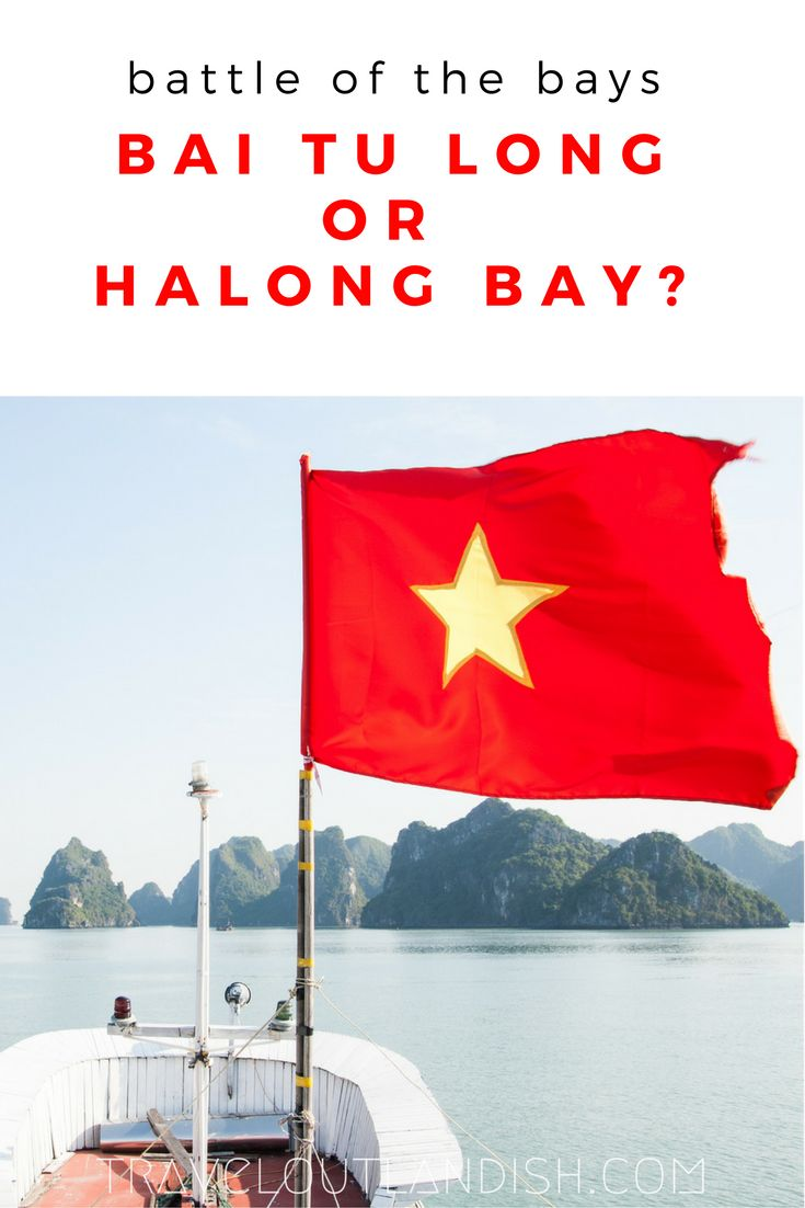Find out more about what makes Halong Bay worth it, why Bai Tu Long Bay is awesome, when you should go, and the best Halong and Bai Tu Long Bay tours to take!